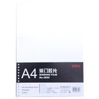 得力 A4�b��z片3820透明PVC厚度0.2mm50��塑料�b�封面