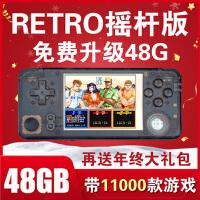酷孩RETRO GAME司徒刷机版掌机FC街机GBA怀旧优化版掌上PSP游戏机