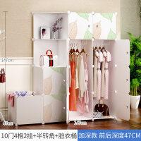 简易衣柜塑料组装衣柜折叠简易家用小衣柜单人卧室衣橱收纳布衣柜