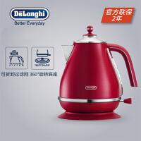 Delonghi/德龙 新品KBOE2001自然元素系列不锈钢大容量电热水壶 自动断电 火焰红