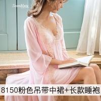 性感宫廷睡衣睡袍蕾丝睡裙女夏性感套装带胸垫莫代尔公主长裙吊带