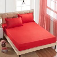 【家装节 夏季狂欢】席梦思保护套防尘床笠床罩床垫罩单件床套1.8m2/5米 防滑床单