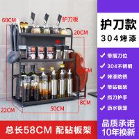 多功能调料盒置物架304不锈钢厨房收纳用品家用大全 三层黑色 总58CM长+4钩带砧板架