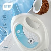 植护 洗衣液衣服清洁剂去渍机洗手洗天然洗衣液家庭装大瓶装 2L
