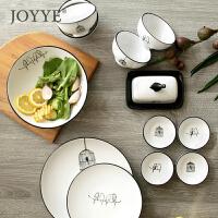 Joyye 北欧简约手绘高档哑光陶瓷餐具套装 西式美式纯白盘碟套装