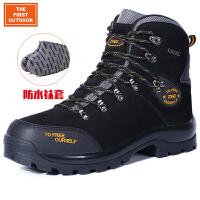 【满299减200】美国第一户外黄金二代登山防水徒步鞋防滑高帮男女登山鞋