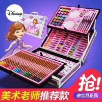 迪士尼水彩笔可水洗木盒儿童水彩画笔套装小学生彩笔颜色笔幼儿园彩色笔美术蜡笔绘画套装宝宝画画笔工具