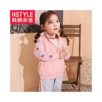 【2件4折后到手价:84元】韩都衣舍童装2019春装新款女童韩版长袖儿童两件套装XH7957��