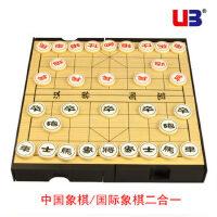 UB友邦2合1国际象棋+中国象棋 大号双面棋盘 儿童益智棋