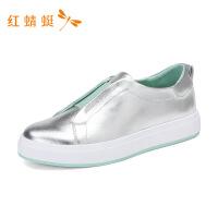 红蜻蜓女鞋春季新款韩版休闲鞋真皮套脚小白鞋板鞋潮