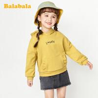 巴拉巴拉童装女童卫衣2020新款春季小童宝宝纯棉帽衫儿童打底衫女