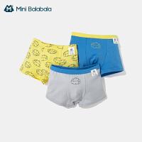 迷你巴拉巴拉儿童内裤男童平角抗菌夏季薄款舒适透气内裤三条装