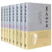 季羡林全集(下)(16-30卷)(专供网店)