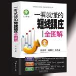 DK儿童数学思维手册有趣的科学DK智力训练手册共6册 儿童数学思维大脑训练思维练起来数学魔术师玩转数与形 儿童大脑DK