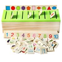 多孔认知玩具木制幼儿童男女宝宝形状配对知识积木学习盒