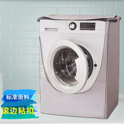 海尔小天鹅三洋西门子松下滚筒洗衣机罩防水防晒全自动通用套 标准 滚边粘扣