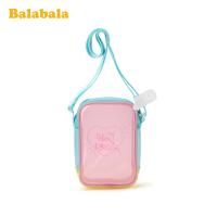 【3件5折价:40】巴拉巴拉儿童包包斜挎包小挎包潮时尚女童透明果冻包洋气夏
