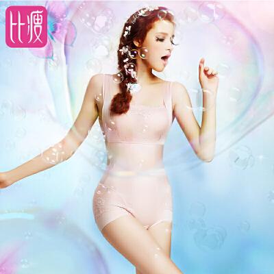 比瘦 蕾丝抹胸塑身衣连体女无痕束身衣产后收腹束腰轻压提翘臀美体塑形   BB286比瘦-专注于健康塑身14年