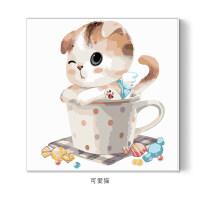 数字油画 动物 diy数字油画儿童房卡通动漫动物手工绘油彩填色装饰画小萌猫L 可爱猫 40*40(订好内框)