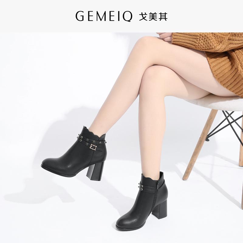 戈美其冬季新品棉靴韩版百搭女鞋加绒保暖短靴时尚高跟鞋