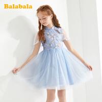 巴拉巴拉童装女童连衣裙儿童公主裙2020新款夏装旗袍蕾丝裙甜美女