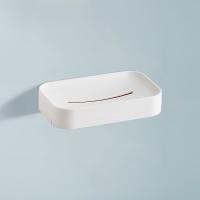 【每满99减15】网易严选 双层肥皂盒