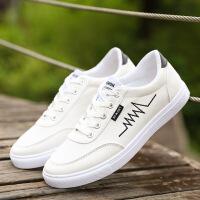 8660白色新款学生板鞋 男生帆布鞋 潮流透气休闲男鞋小白鞋子