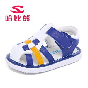 【618大促-每满100减50】哈比熊儿童新款凉鞋宝宝软底防滑学步鞋男童女童包头凉鞋沙滩鞋