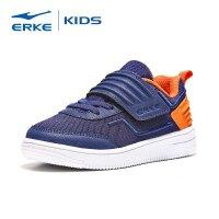 【2件3折到手价:71.7元】鸿星尔克(ERKE)男童鞋滑板鞋儿童运动鞋小童男鞋魔术贴休闲鞋