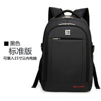 双肩包男背包女商务电脑包学生书包休闲旅行背包 黑色 【标准版】