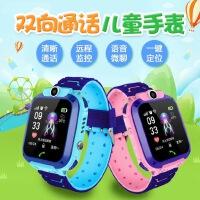 2G儿童电话手表可定位可打电话学生电话机防摔移动联通网络通用多功能触屏设计