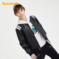 巴拉巴拉儿童外套春装男童衣服中大童上衣皮衣棒球服韩版洋气保暖