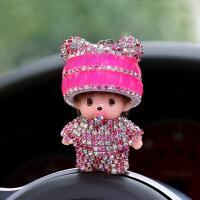 钥匙挂件创意男女汽车钥匙链包包挂饰可爱小礼物卡通萌奇奇钥匙扣