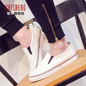 智升2017春季新款男士鞋休闲皮面帆布鞋小白鞋韩版休闲套脚懒人鞋单鞋