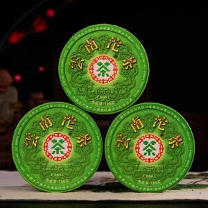 【5个一起拍】2006年云南普洱茶 中茶 T8661生茶 沱茶 250克/个