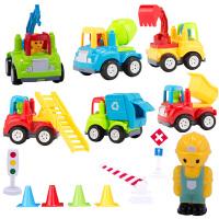 婴儿益智宝宝玩具汽车工程车套装惯性车回力车儿童小汽车卡车男孩