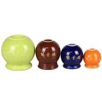 火罐 家用尚赫全套五行能量罐陶瓷火罐归元五通宝家用拔罐器美容院 图片色