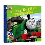 托马斯和朋友Easy English双语图画故事6-培西的包裹