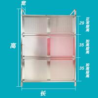 加高不锈钢橱柜铝合金柜子碗柜厨房储物柜阳台收纳柜碗橱餐边柜