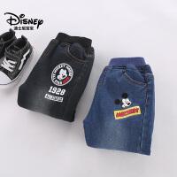 【到手价:99.6元】迪士尼宝宝重返学院男童梭织牛仔夹绒长裤2018冬款上新