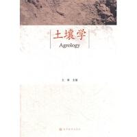 土壤学 王果 9787040272802 高等教育出版社教材系列