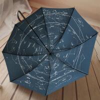铅笔伞夏天创意星座银胶伞长柄伞两用晴雨伞遮光复古皮质弯柄