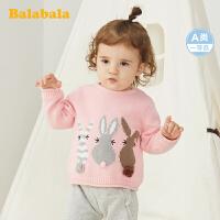 【3.5折价:62.97】巴拉巴拉婴儿毛衣女童针织线衫洋气宝宝套头上衣2019新款可爱长袖