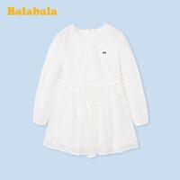 【3件4折:99.6】巴拉巴拉�和�公主裙女童�B衣裙春�b2020新款童�b中大童�C花�W�裙