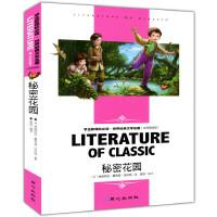 学生新课标必读:秘密花园 (双色版) 美弗朗西丝・霍奇森・伯内特,龚勋译 9787547713372