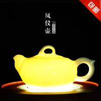林仕屋 整套陶瓷茶具套装 功夫茶具配件 泡茶壶 白瓷茶壶高白壶CMZ1705
