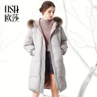 欧莎2017冬季新品白鸭绒保暖舒适 简约 羽绒服S117D20013