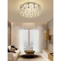 北欧后现代客厅灯具简约欧式主卧室灯温馨浪漫创意餐厅吊顶吸顶灯