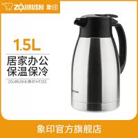 象印保温水壶不锈钢大容量家用热水瓶暖壶开水瓶保温瓶HT15C 1.5L 不锈钢色