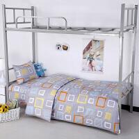 单人三件套大学生宿舍床上用品寝室上下铺米床单被套枕套